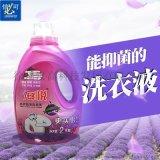 汉高海悦洗衣液 2KG/瓶 强力去污抑菌除油渍 不含荧光增白剂 环保不伤皮肤