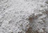 进口纯天然硅藻土