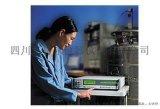 FLUKE 8508A 八位半高精度标准数字多用表