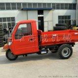 直供柴油三轮车工地用三轮自卸车多功能农用运输车