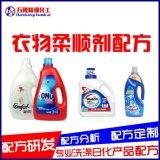 立白柔顺剂技术,生产植物柔护柔顺剂配方,千元办厂,年入百万。