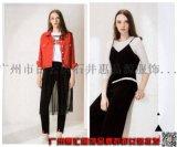 18年春装红雨鸶品牌女装折扣尾货加盟货源