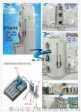 【藍宇環保/PP噴淋塔】定制產品 廢氣處理設備,有機廢氣處理設備生產廠家