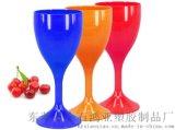 300ml各种颜色 饮料 果汁 高脚 塑料杯