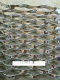 高品质拉伸铝网,铝板拉伸网,铝板菱形网,铝板网
