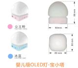 OLED母婴产品