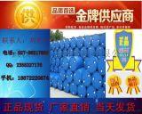 厂家供应 1,2-二甲基咪唑 CAS号:1739-84-0  武汉武昌