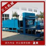 正大供应1012型热缩膜包装机