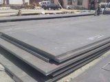 舞钢桥梁板Q235qc 中厚板 q235qc价格