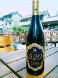 沈阳红酒代理加盟葡萄酒批发品牌红酒厂家红酒代理
