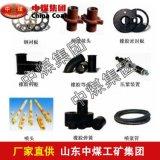 喷浆机配件 喷浆机配件定做 喷浆机配件热销