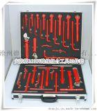 33件套绝缘电工组合工具套装批发