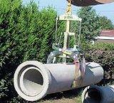 普路博FTZ管道铺设 吊具