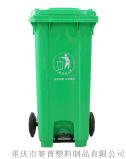 方便实用价廉脚踩垃圾桶