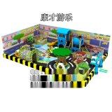 廠家供應淘氣堡兒童樂園設備 大型綜合主題樂園遊藝設施定制