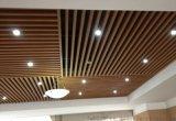 佛山铝方通装饰吊顶厂家,关于铝方通吊顶的规格