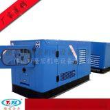 12KW广西玉柴静音柴油发电机组,广西玉柴发电机组,低噪音发电机组