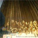 H62黄铜毛细管、小直径铜管、高精无缝毛细铜管