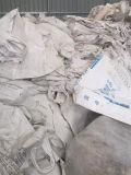 废吨袋 废吨包