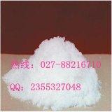 杜仲葉綠原酸[杜仲葉提取物] CAS號: 327-97-9