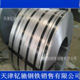 3厚鍍鋅鋼板