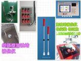 加油站油罐液位管理系统,加油站液位仪