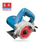 正品东成石材切割机FF05-110云石机1400W大功率斜切45度电动工具