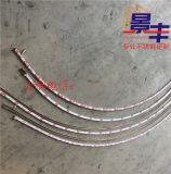 弧形不锈钢包边线条 玫瑰金不锈钢收边线条 异形不锈钢线条