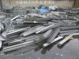 东莞地区专业废不锈钢回收 304边角料回收 废板料回炉打包