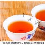 信阳红茶叶  信阳毛尖红茶 茶农直销