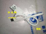 南陽廠家直供耳機數據線優質批發定制貨源