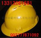各種工程塑料、ABS高壓報警安全帽