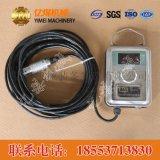 GUY5投入式液位感測器 GUY5投入式液位感測器用途,投入式液位感測器