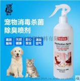 咖卡宠物消毒杀菌除臭喷剂家居除异味猫狗喷雾除臭去异味环境清洁
