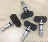 TPMS无线胎压专用方案