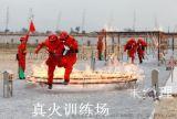 凌鼎XFYH-01可移动消防烟火模拟设备