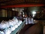 江苏宜兴陶瓷花盆泥料着色锰粉厂家 30-70%供应