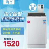 海丫全自动投币洗鞋机 自动投币刷鞋机 按键家用洗鞋机多功能洗鞋机
