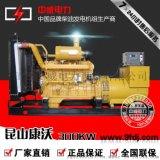 300KW柴油发电机组300KW康沃KW25G449D发电机组现货直销斯坦福发电机