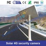 户外太阳能发电无线4g监控摄像头供电专用系统12V
