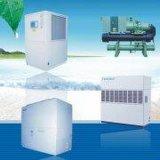 中央空调,深圳中央空调设计,宾馆中央空调