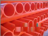 河北半球塑业mpp电力管mpp电缆护套管