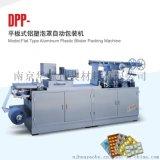 DPP-140A胶囊片剂泡罩包装机  热封成型压板机