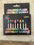 彩色火焰生日蜡烛焰色魔术蜡烛 七彩梦幻蜡烛