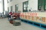 山西煤截齿焊接热处理设备生产厂家|卖家|供应商