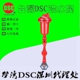 正品DSC双节流孔倒筒式疏水阀 41DC丝扣铸铁蒸汽疏水阀