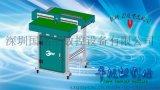 供应国铭宇GMY-900D服装切割机