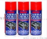 出口ABRO Carb Choke Cleaner 化油器清洗剂生产厂家