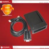 IC卡讀寫器串口COM通訊科連接單片機