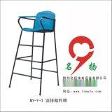 广西桂平市体育场馆裁判椅,桂平市裁判椅生产厂家